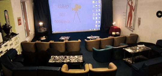 Кино без попкорна или одна из лучших идей для бизнеса