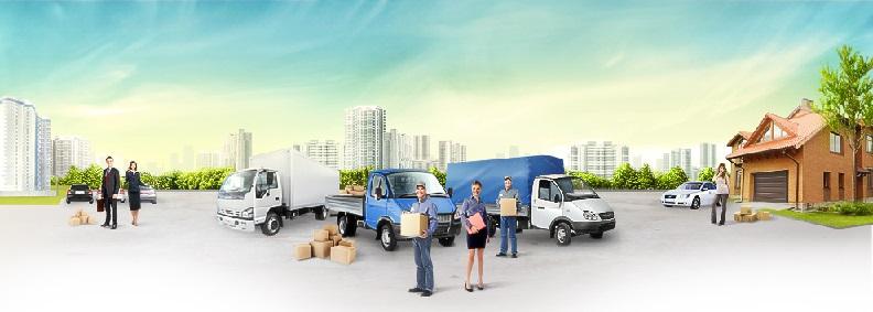 путный трансфер грузов, бизнес в фото, бизнес идеи, свое дело, франшиза, как заработать денег, малый бизнес, идеи малого бизнеса, бизнес на дому, бизнес план, бизнес с нуля