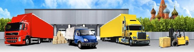 Бизнес-идея: попутный трансфер грузов