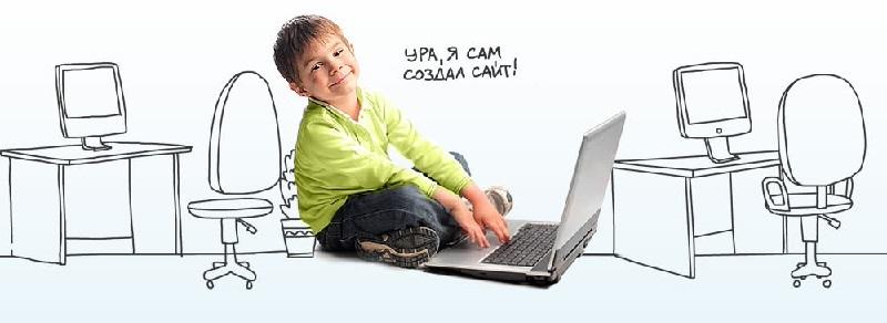 создание сайтов, бизнес в фото, бизнес идеи, свое дело, франшиза, как заработать денег, малый бизнес, идеи малого бизнеса, бизнес на дому, бизнес план, бизнес с нуля