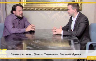 Бизнес-секреты с Олегом Тиньковым: Василий Мунтян, основатель ателье «Рубашка на заказ»,