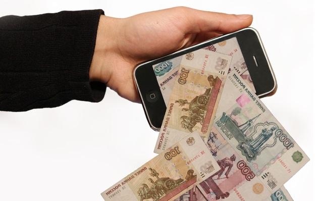 Осторожно! Мобильное мошенничество!