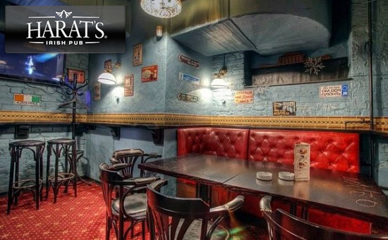 Франшиза: HARAT'S IRISH PUB