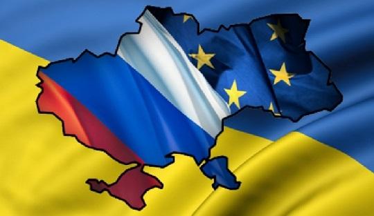 Россия Европа