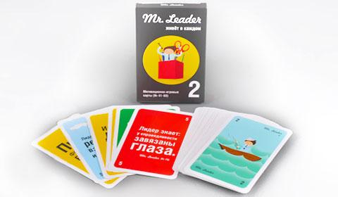 Настольная бизнес игра, для саморазвития, мафия, мистер лидер