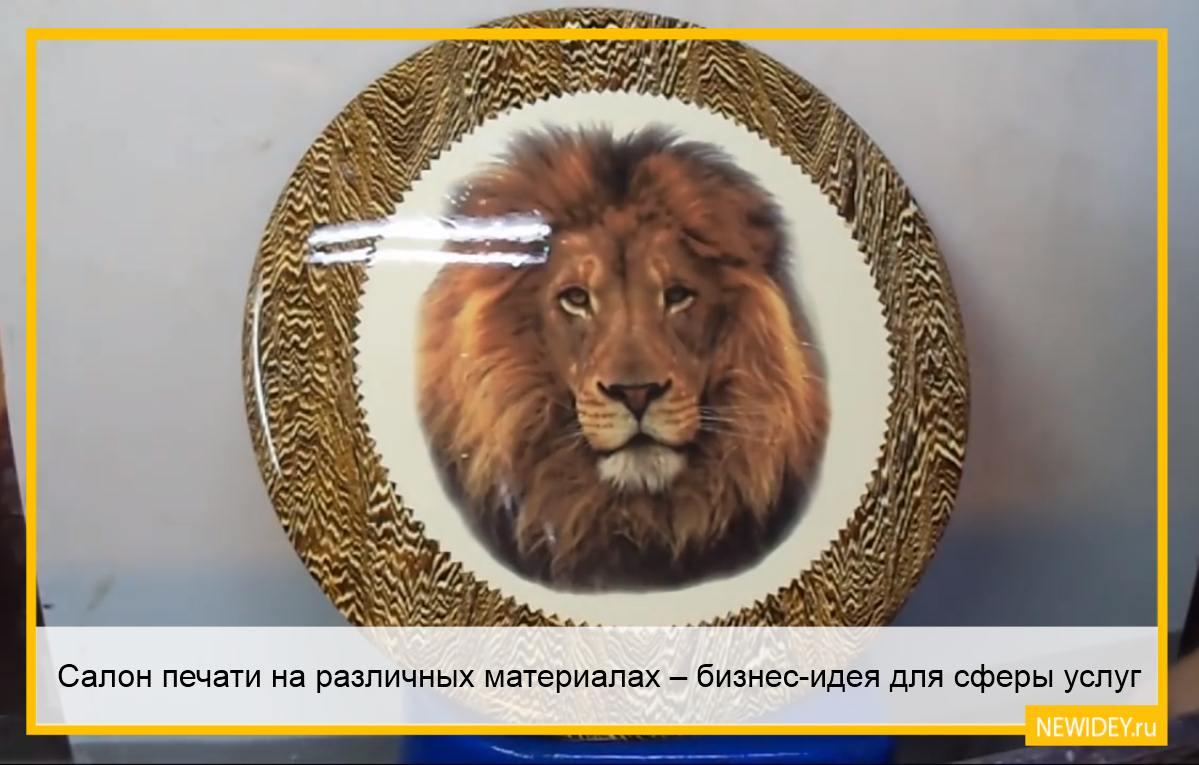 салон печати в Москве