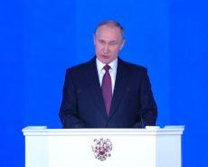Отмена налогов в 2018 году: Путин объявляет амнистию