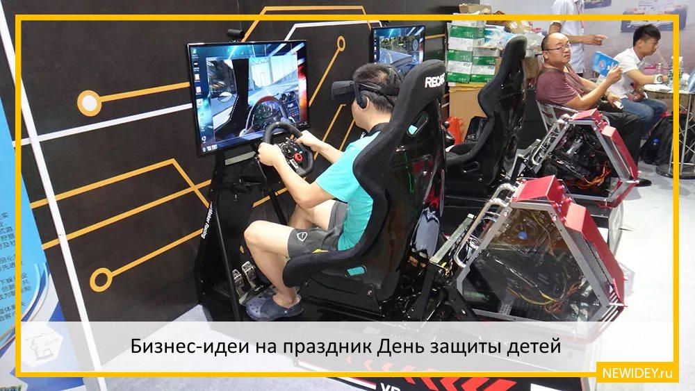 виртуальная реальность детям