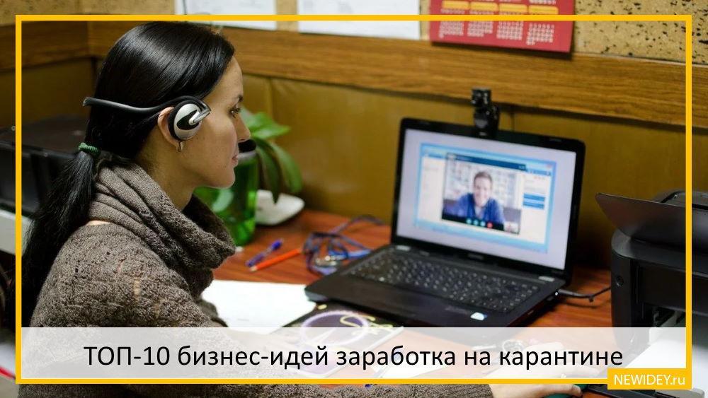 репетитор онлайн