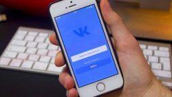 ТОП-10 способов заработка во Вконтакте