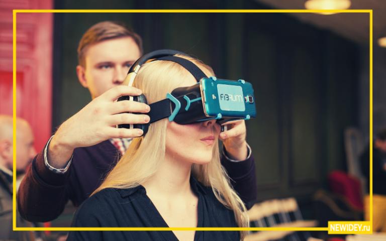 VR очки: делаем бизнес на виртуальной реальности!